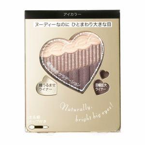 資生堂 インテグレート ヌーディーグラデアイズ GY855 (3.3g)