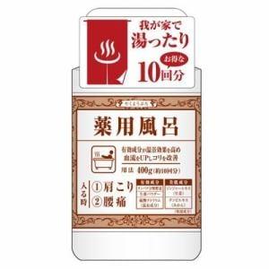 大山(OHYAMA) 薬用風呂肩こり・腰痛ボトル (400g) 【医薬部外品】