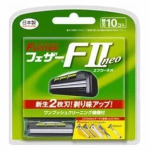 エフシステム FIIネオ替刃 10個入 フェザー安全剃刀 F2ネオカエバ10コイリ