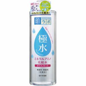 肌研 極水 ミネラルアミノ化粧水 (400mL)