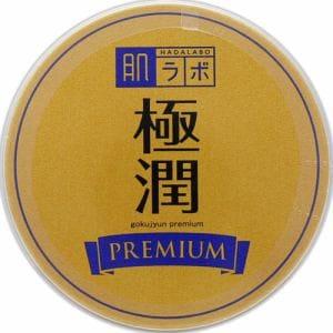 肌研 極潤プレミアム オイルジェリー (25g)