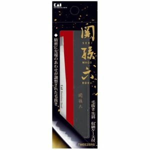 貝印(KAI) 関孫六 毛抜き(先斜) HC3506