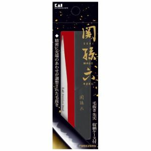 貝印(KAI) 関孫六 毛抜き(先尖) HC3507