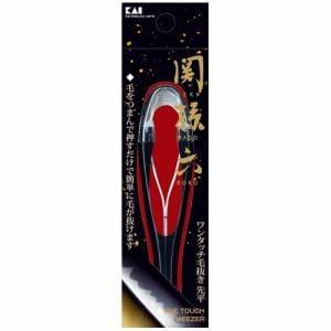 貝印(KAI) 関孫六 ワンタッチ毛抜き(先平) HC3508