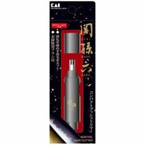 貝印(KAI) 関孫六 コンパクトプッシュトリマー HC3529