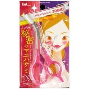 貝印 000KQ3031 クシ付きマユハサミDX ピンク