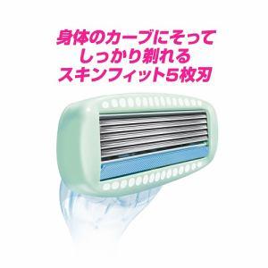 シック ハイドロシルク (Schick Hydro Silk) 替刃 敏感肌用 (3コ入り)