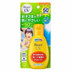 花王(Kao) ビオレ さらさらUV のびのびキッズミルク (90g)