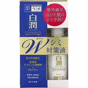 ロート製薬(ROHTO) 肌ラボ 白潤(シロジュン) プレミアムW美白美容液 (40mL)