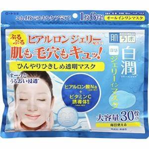 ロート製薬(ROHTO) 肌ラボ 白潤(シロジュン) 冷感ジェリーインマスク (30枚入)