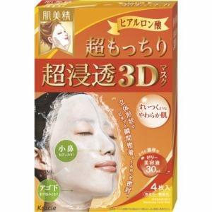 クラシエ(Kracie) 肌美精 超浸透3Dマスク 超もっちり (30mL×4枚)