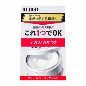 資生堂(SHISEIDO) ウーノ (uno) クリームパーフェクション (90g)