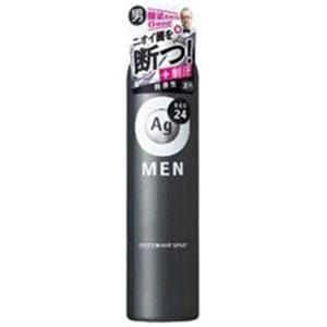 資生堂(SHISEIDO) エージーデオ24 メンズデオドラントスプレー N (無香性) (100g) 【医薬部外品】