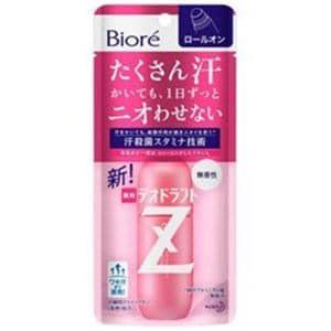 花王 【Biore(ビオレ)】薬用デオドラントZ ロールオン 無香性 40ml