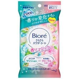 花王 【Biore(ビオレ)】さらさらパウダーシート 香りマジック マリンの香り to フローラルの香り