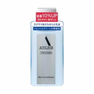 資生堂(SHISEIDO) アウスレーゼ (AUSLESE) スキンコンディショナー (132mL) 【医薬部外品】