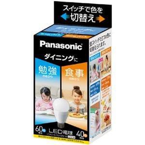 Panasonic LED電球 光色切替えタイプ(ダイニング向け) 9.0W(昼光色/電球色) LDA9GKUDNW