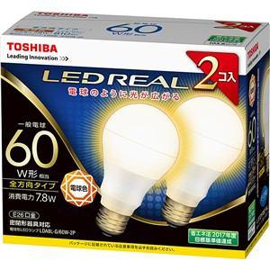 東芝 LED電球(2個セット) 電球色 E26口金 一般電球型 810lm 60W形相当 LDA8L-G/60W-2P