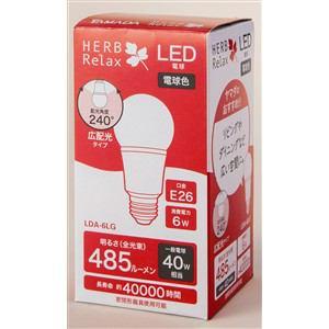 HERBRelax LDA-6LG ヤマダ電機オリジナル LED電球 E26 40W相当 電球色 広配光