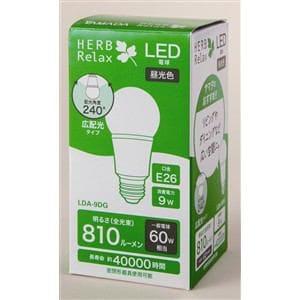 HERBRelax LDA-9DG ヤマダ電機オリジナル LED電球 E26 60W相当 昼光色 広配光