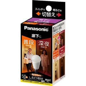 パナソニック 調光器非対応LED電球 (小型電球形/明るさ切替えタイプ・廊下向け/全光束600[40]lm/電球色・口金E17) LDA6L-G-E17/KU/
