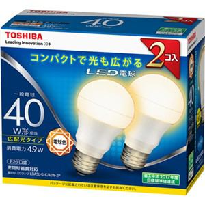 東芝 LED電球(一般電球形・全光束485lm/電球色・口金E26)2個入り LDA5L-G-K/40W-2P