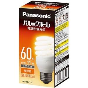 パナソニック 電球形蛍光灯 「パルックボール」(電球60WタイプD形・電球色) EFD15EL11E