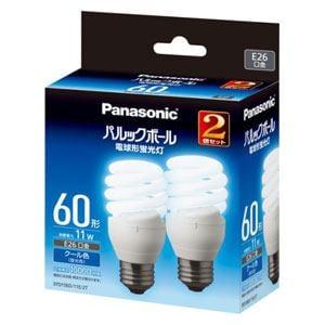 パナソニック 電球形蛍光灯 「パルックボール」(電球60WタイプD形2個パック・クール色・口金E26) EFD15ED11E2T