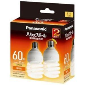 パナソニック 電球形蛍光灯 「パルックボール」(電球60WタイプD形2個パック・電球色・口金E17) EFD15EL11EE172T