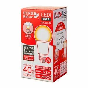 HERBRelax LDA-5LG-C LED電球 40WE26 電球色 広配光