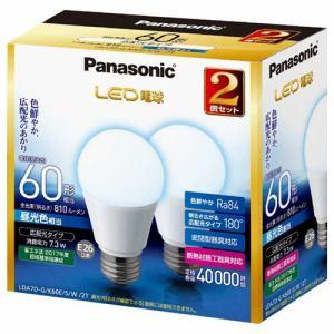 パナソニック 調光器非対応LED電球 (一般電球形・全光束810lm/昼光色相当・口金E26/2個入) LDA7D-G/K60E/S/W/2T