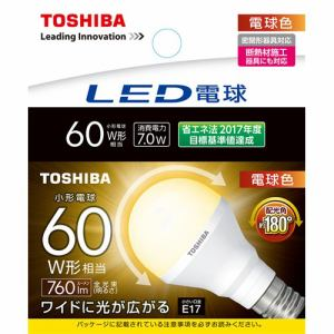 東芝 LED電球 小形電球形 760lm(電球色相当)E17 広配光タイプ LDA7L-G-E17/S/60W