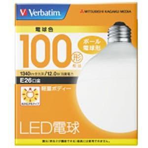 三菱ケミカルメディア LDG12LGVP2 LED電球26口金 電球色 100W相当