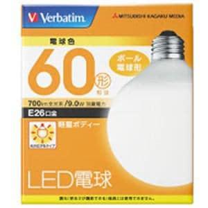 三菱ケミカルメディア LDG9LGVP2 LED電球26口金 電球色 60W相当