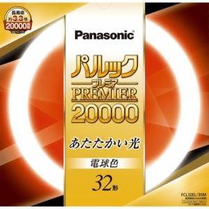 パナソニック FCL32EL30M 丸型蛍光灯 パルックプレミア20000 32形(電球色)