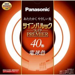 パナソニック FHD40ELL 丸型蛍光灯 ツインパルックプレミア 40形(電球色)