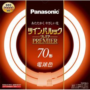 パナソニック FHD70ELL 丸型蛍光灯 ツインパルックプレミア 70形(電球色)