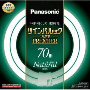 パナソニック FHD70ENWL 丸型蛍光灯 ツインパルックプレミア 70形(ナチュラル色)