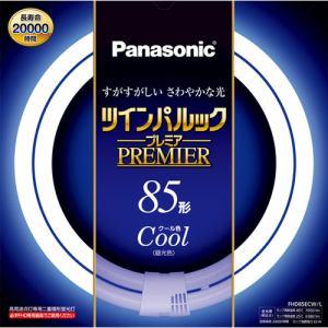 パナソニック FHD85ECWL 丸型蛍光灯 ツインパルックプレミア 85形(クール色)