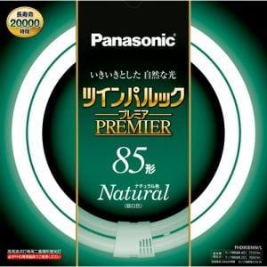 パナソニック FHD85ENWL 丸型蛍光灯 ツインパルックプレミア 85形(電球色)