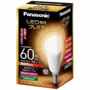 パナソニック LDA8LGE17Z60ESW 電球色相当 E17口金 LED電球プレミア 760lm