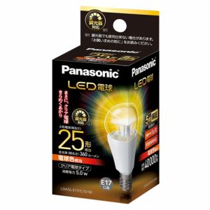 パナソニック LDA5LE17CDW LED電球 クリア電球タイプ 5.0W (電球色相当/調光器対応)