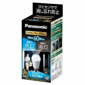 パナソニック LDA8DGKUNS LED電球 ひとセンサタイプ7.8W(昼光色相当)