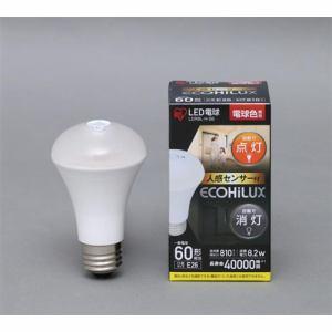 アイリスオーヤマ LDR8L-H-S6 LED電球 人感センサー付 全光束810lm E26口金 60W形相当 電球色