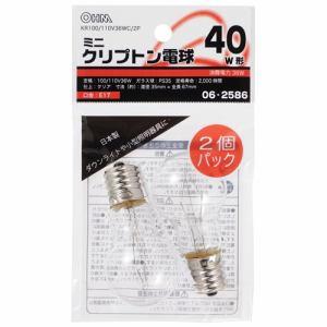 オーム電機 KR100/110V36WC/2P ミニクリプトン電球 E17/40W形 クリア 2個入