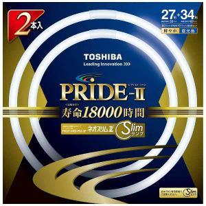 東芝 FHC27-34ED-PDZ-2P 丸形スリム蛍光ランプ 「ネオスリムZ PRIDE-II」(27形+34形・昼光色)