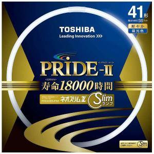 東芝 FHC41ED-PDZ 丸形スリム蛍光ランプ 「ネオスリムZ PRIDE-II」(41形・昼光色)