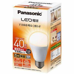 パナソニック LDA4LHEW2 LED電球 4.4W(電球色相当)