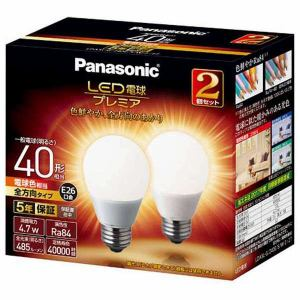 パナソニック LDA5LGZ40ESW22T LED電球プレミア 4.7W 2個セット(電球色相当)