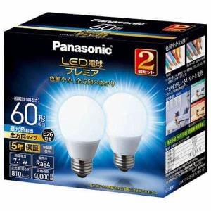 パナソニック LDA7DGZ60ESW22T LED電球プレミア 7.1W 2個セット(昼光色相当)